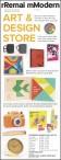 Remai Modern ART & DESIGN STORE