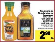 Tropicana or Simply juice or beverage